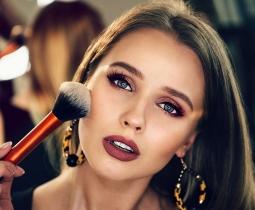 Maquiagem Profissional: Nível Avançado